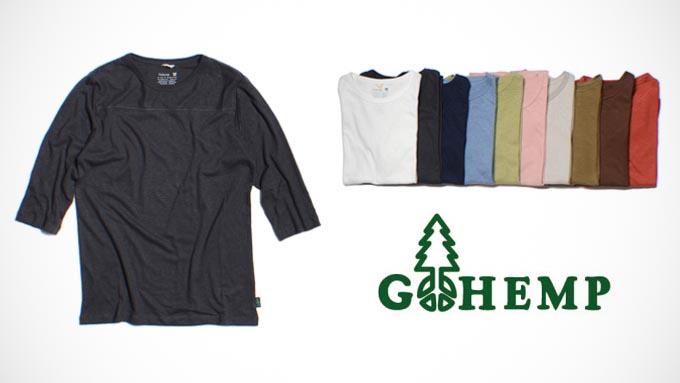 7分袖・5分袖の速乾Tシャツ&カットソーイメージ02