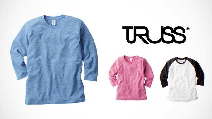 7分袖・5分袖の速乾Tシャツ&カットソーイメージ03
