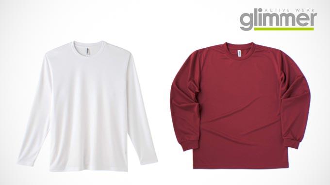 『真夏でも涼しい長袖Tシャツ』イメージ03
