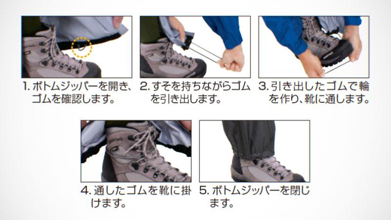 『股下長めのトールサイズレインパンツ・雨具』イメージ04