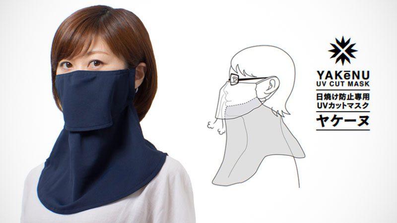 ネックゲイター・フェイスマスク『ヤケーヌ/YAKENU』感想イメージ02