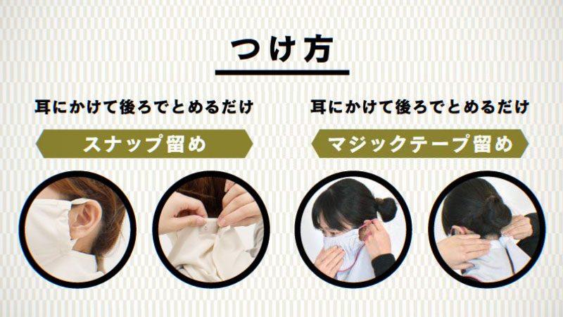 ネックゲイター・フェイスマスク『ヤケーヌ/YAKENU』感想イメージ04