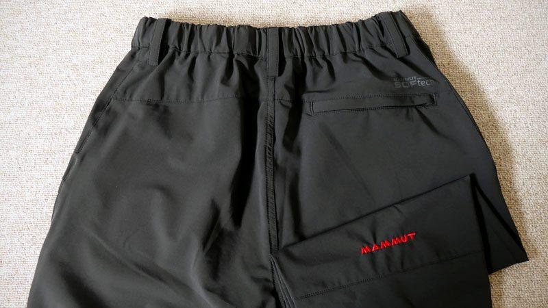 マムート/MAMMUT『ソフテックトレッカーズパンツ/SOFtech TREKKERS Pants』イメージ04