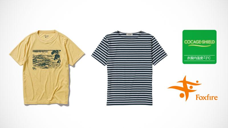 冷感素材で夏を乗り切れ!オススメの『冷涼Tシャツ』あれこれイメージ05